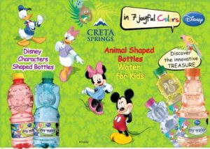 Disney Water