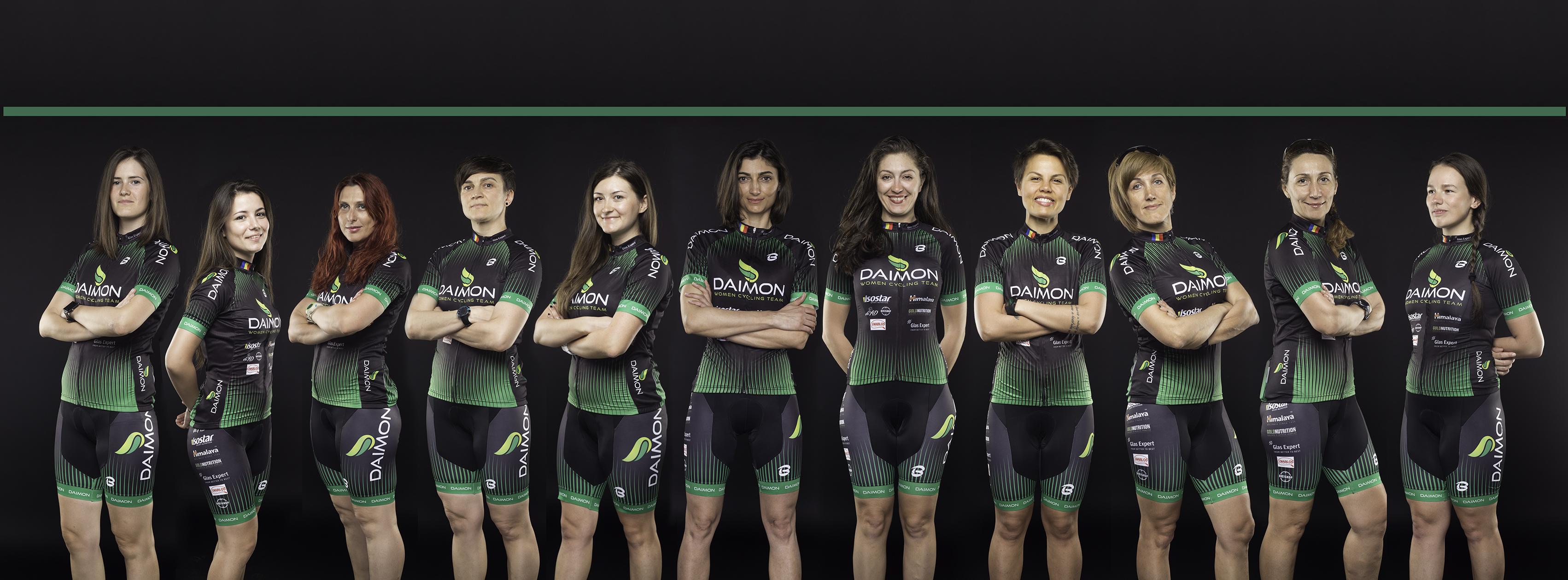 Daimon Women Cycling Team